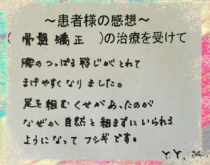 2015-02-19_09.52.00