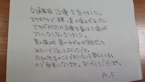 20150707_091231